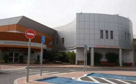 בית חולים וטרינרי (קורט 2020)